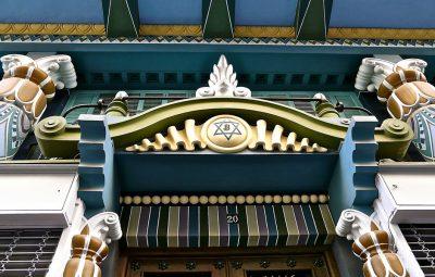 Casa Judía