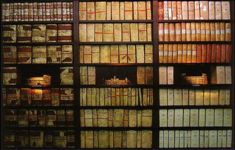 Palacio de Cervelló. Biblioteca Serrano Morales