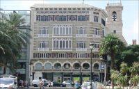 Edificio Monforte. Antiguos almacenes Isla de Cuba