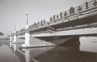 Puente de Astilleros