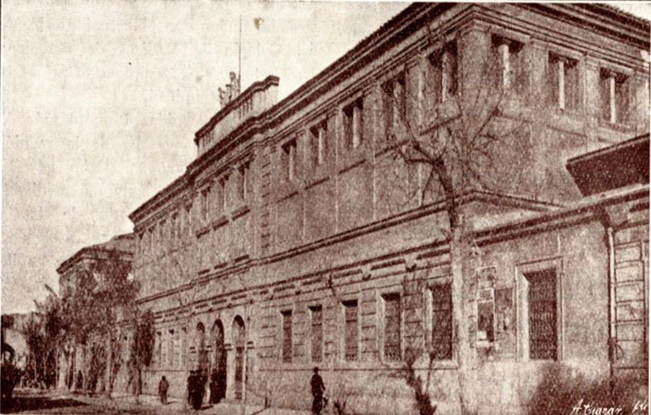 Bases históricas como reino cristiano XI