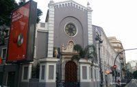 Convento de la Encarnación
