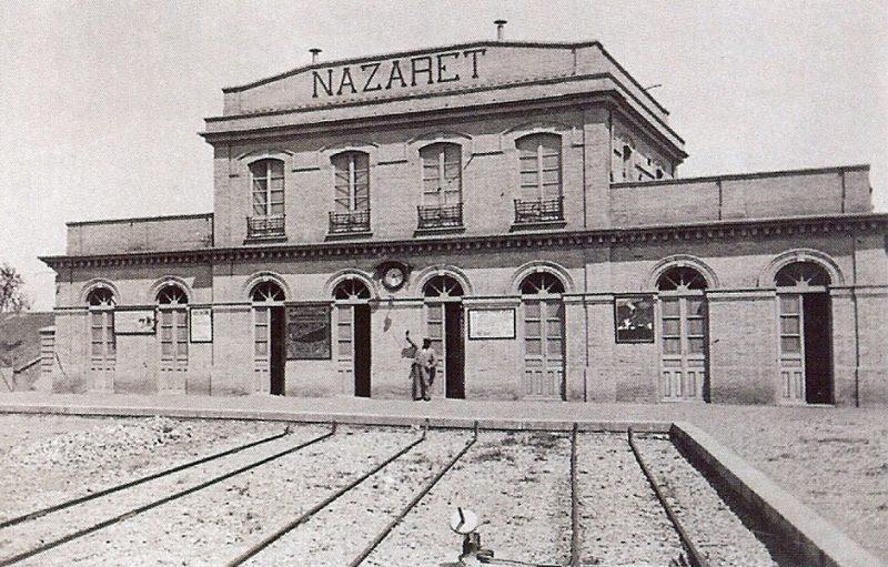 El tren a Nazaret